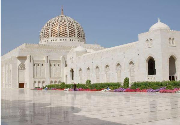 http://www.tourmag.com/docs/emploi/Oman.JPG