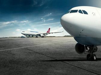Turkish Airlines s'envole vers les Seychelles