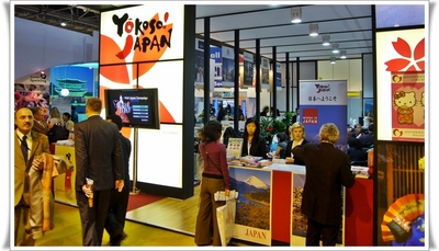 Reed Expo rêve d'un destin tel celui du World Travel Market à Londres pour son salon France