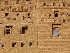 Copyrigth Terre Entière Erbil - Citadelle