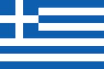 Grèce : trafic aérien très perturbé en raison d'une grève des contrôleurs aériens