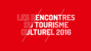 « Culture and Tourism encounters» start on December 16 at Pompidou Center