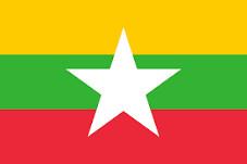 Le drapeau du Myanmar - DR