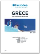 La nouvelle brochure Grèce 2017 d'Héliades - DR