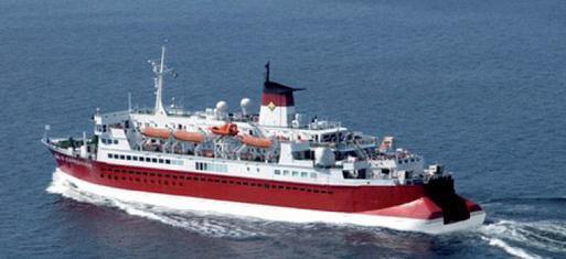 Hurtigruten : un nouveau navire pour une nouvelle croisière au Spitzberg