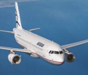 Aegean lance un 4e vol cet été entre Paris CDG - Athènes - DR