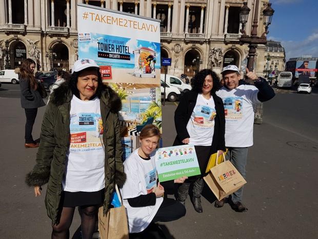 """Le concours """"Take me 2 Tel Aviv de l'OT israélien s'est tenu dans les rues de Paris le 1er mars 2017 - Photo : OT Israël"""