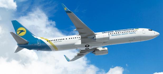 Ukraine International Airlines va relier Kiev et Budapest dès juin 2017 - Photo : Ukraine International Airlines
