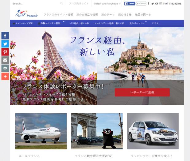 Capture d'écran du site Internet de promotion d'Atout France sur le marché français