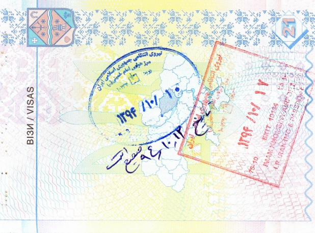 Le sujet du visa pour l'Iran revient souvent chez les agents de voyages qui vendent cette destination - DR : Fotolia, Leonid Andronov