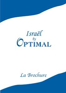 """Optimal mise sur Israël en privilégiant haut-de-gamme et """"non-ethnique"""""""