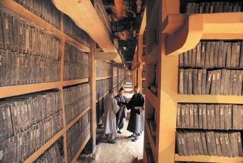 Les manuscrits du célèbre temple de Haeinsa
