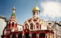 La ville de Kazan fêtera cette année son millénaire