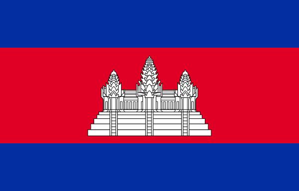 Visa Cambodge : le nouveau prix sera de 45 euros à partir du 1er juillet 2017 - DR