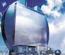 Le Radisson SAS Hotel de Francfort disposera de 440 chambres et suites à la pointe du design et du confort, avec de grandes baies vitrées donnant sur la ville.