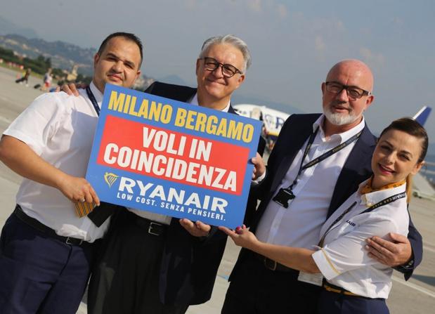 Ryanair lancera ses vols en correspondance à Milan-Bergame le 3 juillet 2017 - Photo : Ryanair