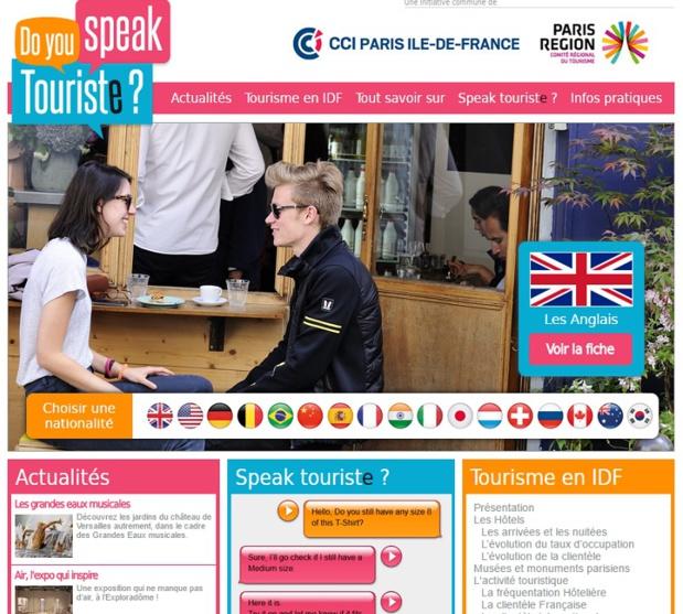 Doyouspeaktouriste.fr fournit des informations complémentaires (des dialogues dans 9 langues, les détaxes, les correspondances de tailles et de mesures…).