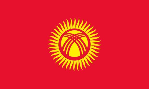 Le Kirghizistan mettra en place le visa électronique le 1er septembre 2017