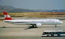 Vienne 149 € (*) A/R au départ de Nice ou Lyon, en vente du 12 au 31 juillet 2005.