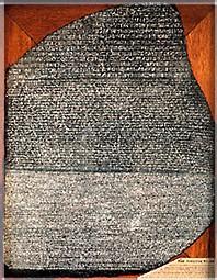 L'Egypte a annoncé mercredi avoir demandé à l'Unesco d'intervenir en son nom pour demander le retour au pays de plusieurs trésors archéologiques, dont la pierre de Rosette, conservée au British Museum de Londres, ou le buste de Néfertiti exposé à