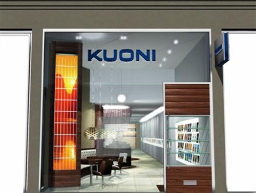 La façade d'une agence Kuoni à Londres