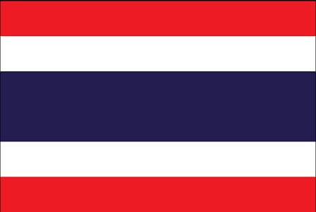 Drapeau de la Thaïlande - DR : Wikipedia