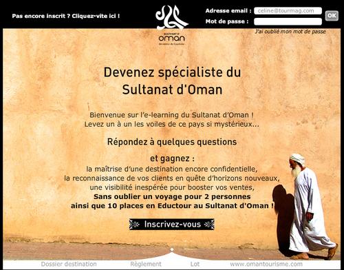 Page d'accueil de l'e-learning du Sultanat d'Oman - Cliquer pour rejoindre