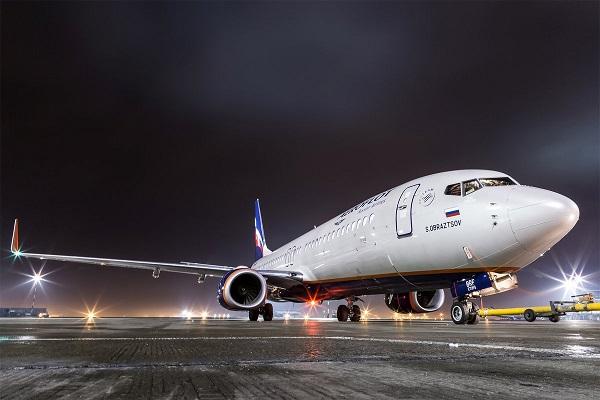 Crédit photo : compte Twitter @aeroflot