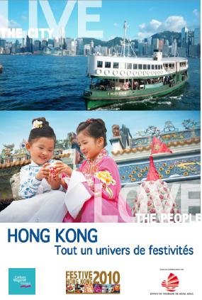 Hong Kong s'affiche dans les agences Carlson Wagonlit Voyages