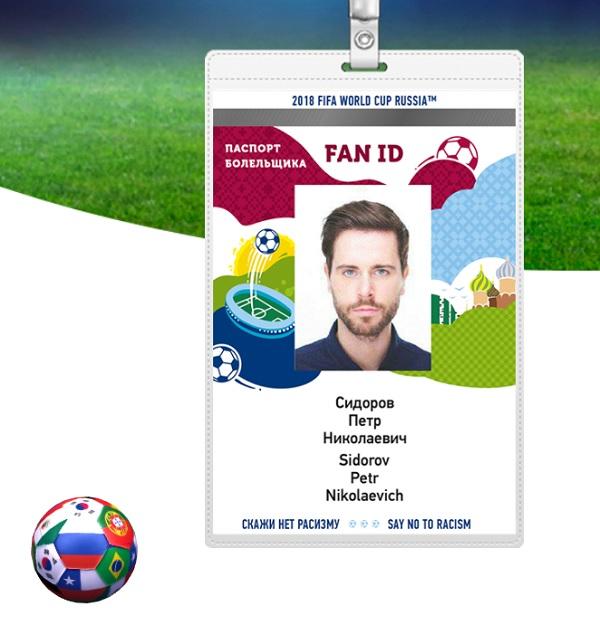 Capture écran du site www.fan-id.ru
