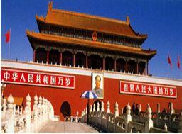 FICHE TAÏ YANG CHINE