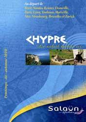 Salaün Holidays : nouveau catalogue spécial Chypre