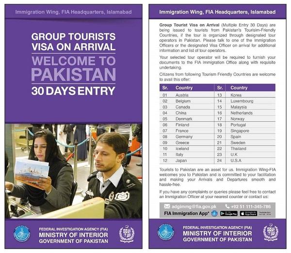 Voyages d'affaires : le Pakistan délivre des visas aux aéroports