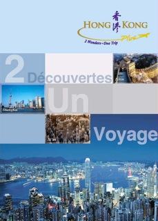 Hong Kong Plus : « Un voyage, 2 découvertes »