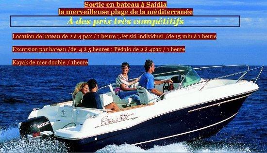 Wilaya Tours vous propose une sortie en bateau et des activités nautiques à Saidia à des prix très compétitifs