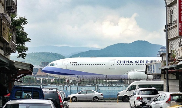 China Airlines reliera Paris à Taipei à partir du 16 avril 2018 - Crédit photo : compte Facebook @Chinaairlines.global