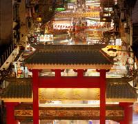 Une destination aux multiples facettes - Asia's world city