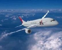 Langham Hotels signe avec Japan Airlines