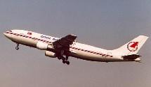 Marmara a interdit à Onur Air l'utilisation d'Airbus A300 B4 pour ses passagers.