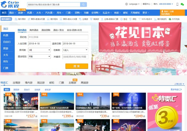 Eatwith partenaire de 5 sites chinois