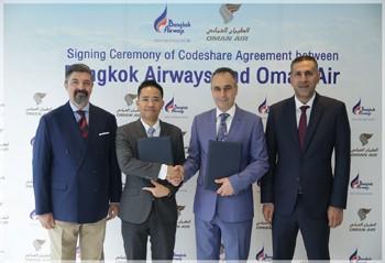 La signature du partage de codes entre les deux compagnies - Crédit photo : Oman Air
