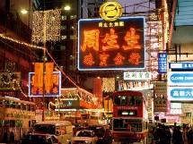 L'Office de Tourisme de Hong Kong partira, cet automne, à la rencontre des agents de voyage en collaboration avec deux TO : Voyageurs et Associés et Asia.