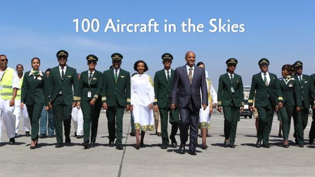 Ethiopian Airlines va recevoir  le 5 juin 2018, un Boeing 787-900 - DR Ethiopian Airlines