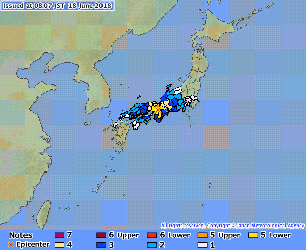 La terre continue de trembler au Japon - Crédit photo : Japan Meteorological Agency