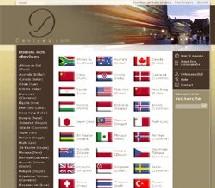 C'est un service permettant au client d'obtenir rapidement des devises étrangères