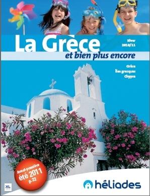 La nouvelle signature Héliades : « La Grèce et bien plus encore »