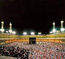 115 agences interdites de pélerinage à La Mecque