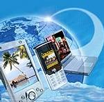 Tourism@Awards 2005 se déroulera à Cannes le 5 décembre