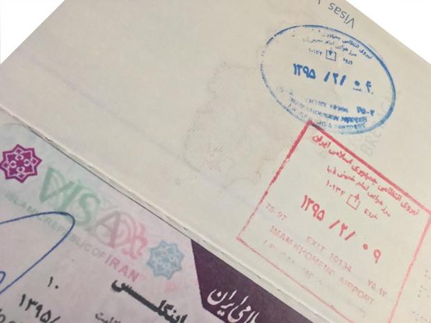 Les voyageurs n'auront bientôt plus de tampons de visites en Iran dans leurs passeports / crédit photo: @action-visas