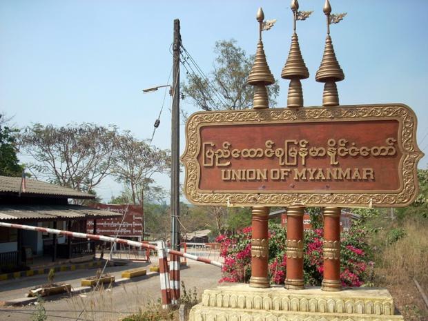 La frontière terrestre indo-birmane est rouverte / crédit photo @Wikimedia